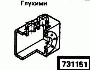 Код классификатора ЕСКД 731151