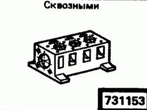 Код классификатора ЕСКД 731153