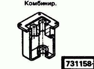Код классификатора ЕСКД 731158