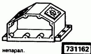 Код классификатора ЕСКД 731162