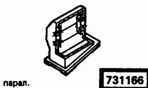 Код классификатора ЕСКД 731166