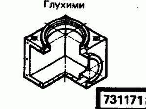 Код классификатора ЕСКД 731171