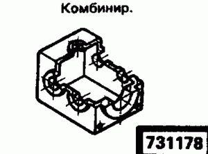 Код классификатора ЕСКД 731178