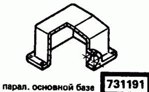 Код классификатора ЕСКД 731191