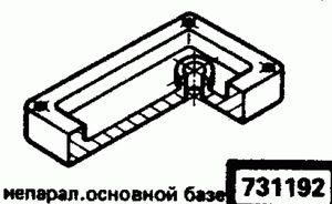Код классификатора ЕСКД 731192