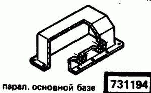 Код классификатора ЕСКД 731194