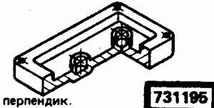 Код классификатора ЕСКД 731195