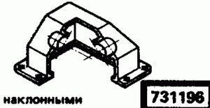 Код классификатора ЕСКД 731196