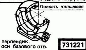 Код классификатора ЕСКД 731221