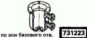 Код классификатора ЕСКД 731223