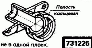 Код классификатора ЕСКД 731225