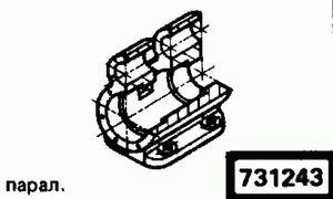 Код классификатора ЕСКД 731243
