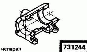 Код классификатора ЕСКД 731244