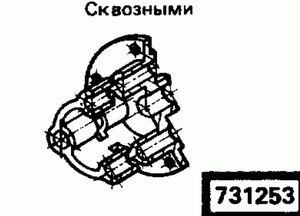 Код классификатора ЕСКД 731253