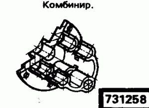 Код классификатора ЕСКД 731258