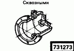 Код классификатора ЕСКД 731273