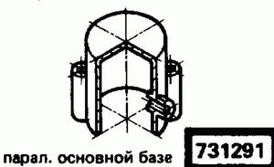 Код классификатора ЕСКД 731291