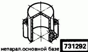 Код классификатора ЕСКД 731292