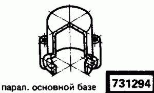Код классификатора ЕСКД 731294