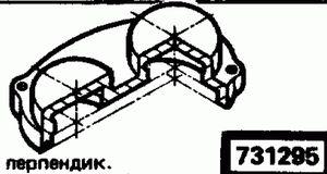 Код классификатора ЕСКД 731295