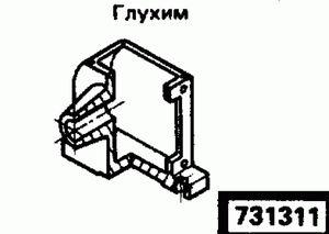 Код классификатора ЕСКД 731311