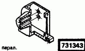 Код классификатора ЕСКД 731343