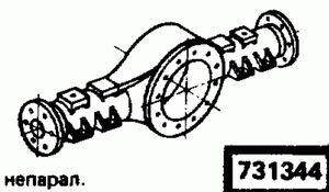 Код классификатора ЕСКД 731344