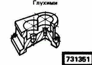 Код классификатора ЕСКД 731351