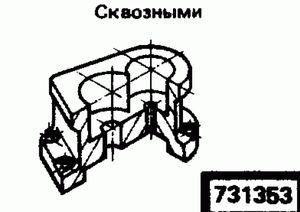 Код классификатора ЕСКД 731353