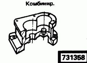 ��� �������������� ���� 731358