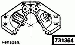 Код классификатора ЕСКД 731364