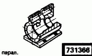 Код классификатора ЕСКД 731366