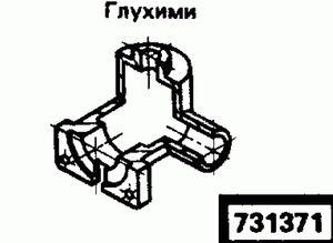 Код классификатора ЕСКД 731371