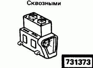 Код классификатора ЕСКД 731373