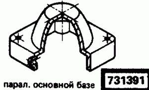 Код классификатора ЕСКД 731391