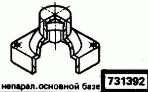 Код классификатора ЕСКД 731392