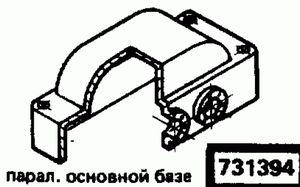 Код классификатора ЕСКД 731394