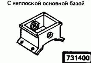 Код классификатора ЕСКД 7314