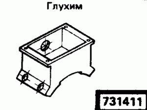 Код классификатора ЕСКД 731411