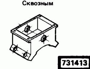 Код классификатора ЕСКД 731413