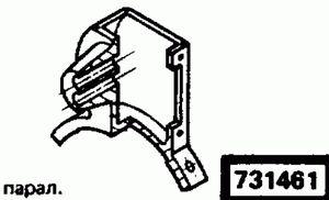 Код классификатора ЕСКД 731461