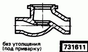 Код классификатора ЕСКД 731611