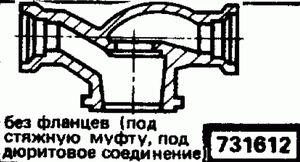 Код классификатора ЕСКД 731612