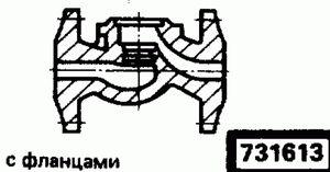 Код классификатора ЕСКД 731613