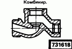 Код классификатора ЕСКД 731618