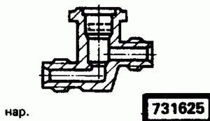Код классификатора ЕСКД 731625