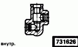 Код классификатора ЕСКД 731626