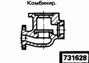 Код классификатора ЕСКД 731628