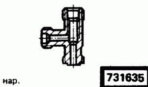 Код классификатора ЕСКД 731635