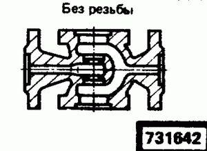 Код классификатора ЕСКД 731642